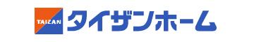 ハウスメイト福岡昭和通り店(タイザンホーム賃貸サイト)