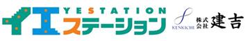 株式会社 建 吉 (けんきち)