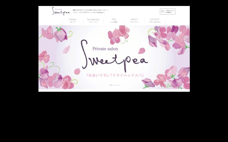 Private salon Sweetpea